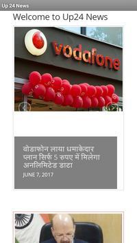 UP24 News screenshot 1