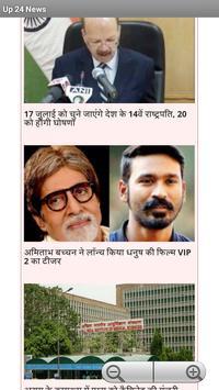 UP24 News screenshot 2
