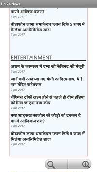 UP24 News screenshot 3