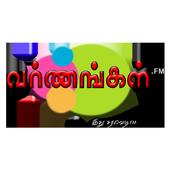 Varnangal FM icon