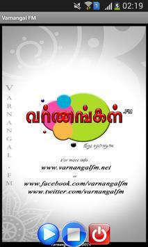 Varnangal FM poster