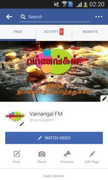 Varnangal FM screenshot 1