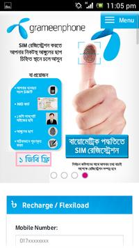 Free internet gp( Unlimited) poster