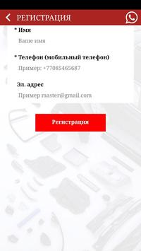 My Mini Shop screenshot 1