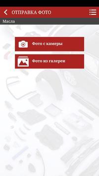My Mini Shop screenshot 3