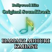 OST HAMARI ADHURI KAHANI Movie icon