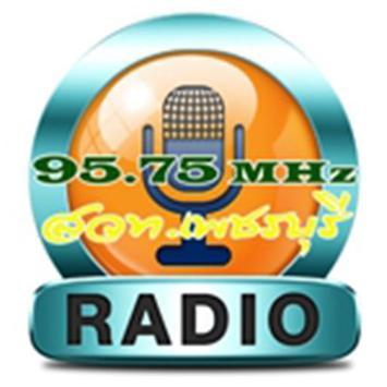 RADIO PHET screenshot 2