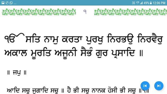Nishan e Sikhi Media player screenshot 1