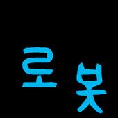 HablaMe (Unreleased) icon