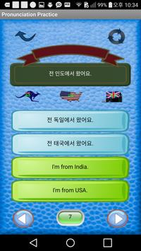 여행영어 기초1 (Basic Travel English) [무료] for Koreans screenshot 6