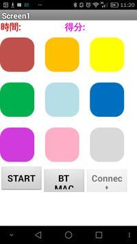 APP遊戲互動LED情境燈 poster