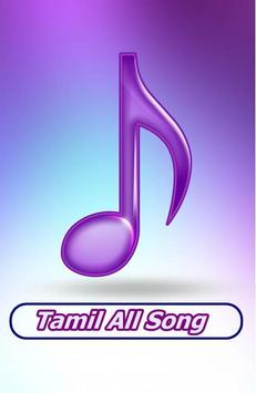 All song Tamil mp3 poster
