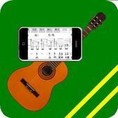 行動歌譜(台北的天空),讓你隨時可以唱歌或彈奏樂器。 icon