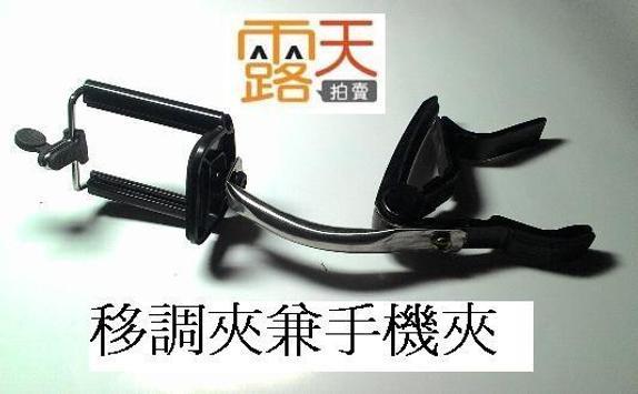 行動歌譜(台北的天空),讓你隨時可以唱歌或彈奏樂器。 poster
