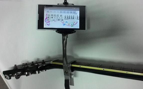 行動歌譜(台北的天空),讓你隨時可以唱歌或彈奏樂器。 screenshot 1