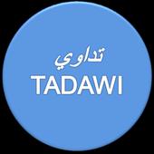 Tadawi Health Care Company icon
