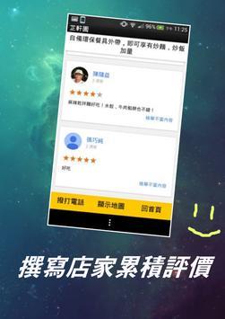 鯨魚微笑了 apk screenshot