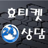 SKT 소액결제현금화 KT 소액결제현금화 LG U+ 소액결제현금화 icon
