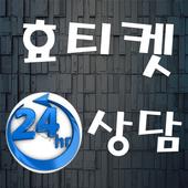 모바일 소액결제 모바일소액대출 스마트폰 소액결제현금화 휴대폰 핸드폰 현금화 icon
