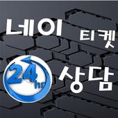 휴대폰소액결제사이트 핸드폰결제현금 아이폰 소액결제 icon
