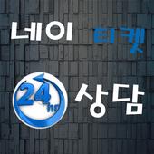 알뜰폰 소액결제 소액결제 대행사 아이폰 소액결제 현금화 소액결재 icon