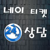 모바일 소액결제 모바일 소액대출 스마트폰 소액결제 현금화 휴대폰 핸드폰현금화 icon