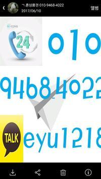 휴대폰소액결제사이트 핸드폰 휴대폰 소액결제현금화 효티켓 screenshot 1