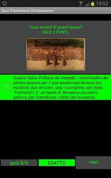 Quiz storia dell'arte: Puntinismo e Divisionismo screenshot 2
