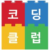 (16년 2월) 민철이의 골프게임 icon