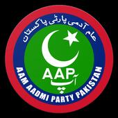 Aam Aadmi Party Pakistan icon