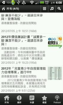 IofC of Taiwan apk screenshot