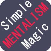 シンプルマジック メンタリズム icon