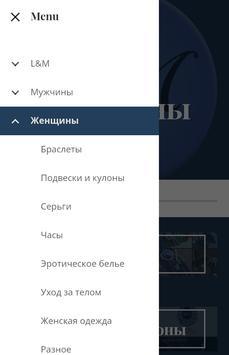 LMstore apk screenshot