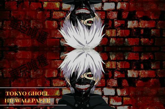 Kaneki Ghoul HD Wallpaper screenshot 1