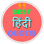 Best Hindi Quotes icon