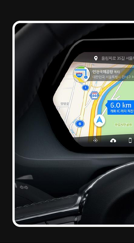 how to use apple maps on carplay