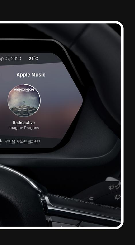 Apple CarPlay for Android Auto Navigation,GPS,maps für Android - APK on