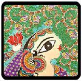 Maithili  Music icon
