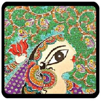 Maithili  Music poster