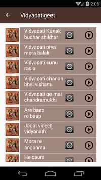 Maithili  Music screenshot 2