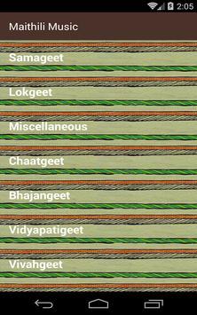 Maithili  Music screenshot 3