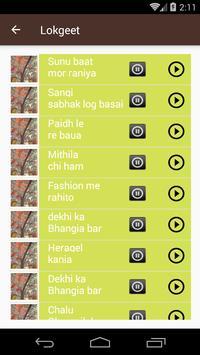 Maithili  Music screenshot 4