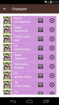 Maithili  Music screenshot 5