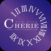 CHERIE(シェリエ) icon