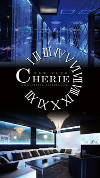 CHERIE(シェリエ) poster