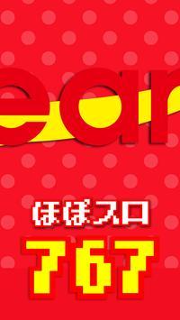 ビーム朝倉店 poster