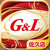 G&L 佐久店 icon