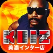 KEIZ美濃インター店 icon