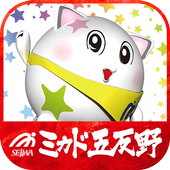 ミカド五反野店 icon