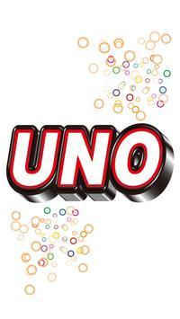 せんげん台UNO poster